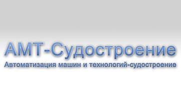 амт лого
