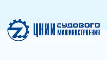 Центральный научно-исследовательский институт судового машиностроения лого