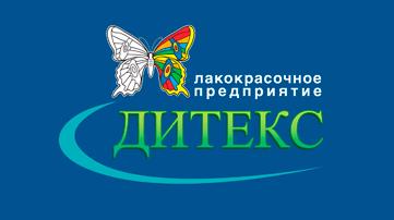 Дитекс лого
