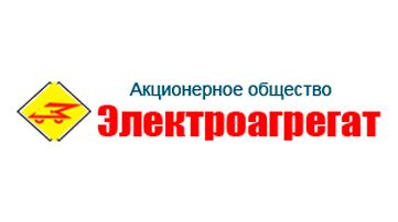 Электроагрегат лого