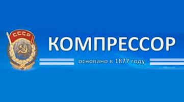 Компрессор лого