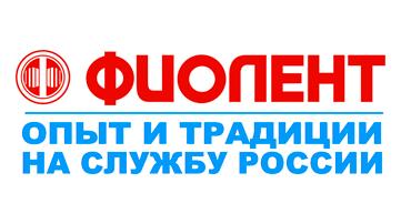 Завод ФИОЛЕНТ лого