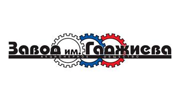 Завод Гаджиева лого