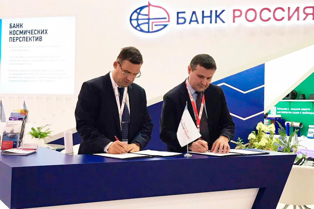 Банк РОССИЯ и АНО Судпром