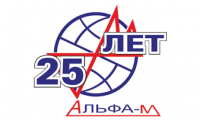 Альфа-М лого