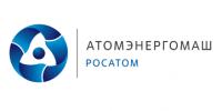 Атомное и энергетическое машиностроение лого
