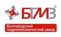 Белгородский гидромеханический завод лого