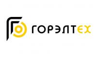 горэлтех лого