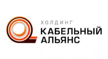 Холдинг Кабельный Альянс лого