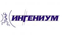 Ингениум лого