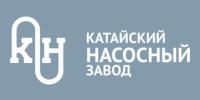 Катайский насосный завод лого