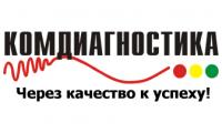 Комдиагностика лого