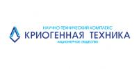 Криогенная техника лого