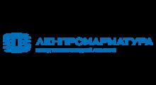 Ленпромарматура лого