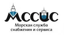 Морская служба снабжения и сервиса лого