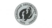 НПО Пожарная автоматика сервис лого