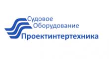 Проектинтертехника лого