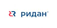 ридан лого