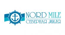 Северная миля лого