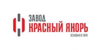 Завод Красный якорь лого